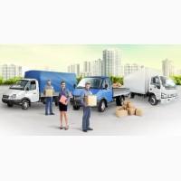 Грузовое такси Перевозка грузов по Украине
