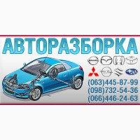 Разборка Opel Vectra C запчасти вектра ц Разборка Opel Vectra C