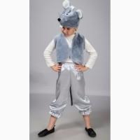 Детский карнавальный костюм Мышки 4-8 лет