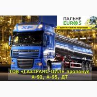Продажа д/т, бензина А-95, 92, газ, Чернигов