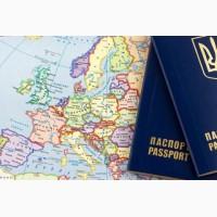 Медичне страхування для виїжджаючих за кордон