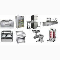 Продажа БУ оборудования для ресторанов, кафе, пабов, столовых, кондитерских, пекарен