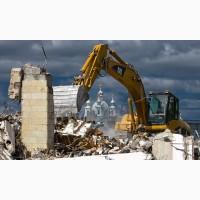 Демонтаж зданий, выкупаем здания, объекты под демонтаж