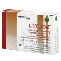 Секстафаг (Пиобактериофаг поливалентный) 20 мл фл 4