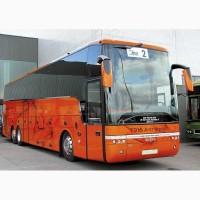 Заказать перевозки пассажиров Львов, Аренда прокат автобуса микроавтобуса авто во Львове