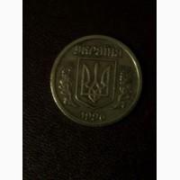 Продам 1 грн. 1996р. ціна 100 грн