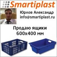 Пластиковый ящик 600х400 мм