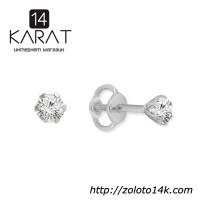 Золотые серьги гвоздики с бриллиантами 0, 18 карат. Белое золото. НОВЫЕ (Код: 15799)
