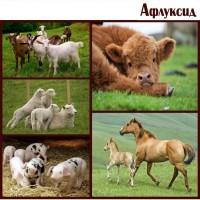 Афлуксид - антидиарейная кормовая добавка