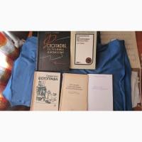 Книги по фото.1960 г.62 г.89г.90г.5 шт