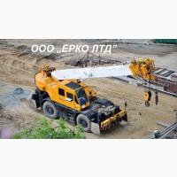 Аренда автокрана Одесса 50, 100, 120, 180 т, 200 тонн - услуги крана