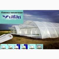VATAN PLASTIK || Пленка теплица || Пленка тепличная Vatan Plastik Турция. Купить пленку
