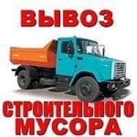 Вывоз мусора Троещина Березняки Оболонь Радужный Дарница Лесной Киев Позняки Дарница Гнеди