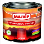 Продажа ГРУНТОВКА ГФ-021
