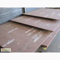 Износостойкая сталь HARDOX 600 толщина 8-50 мм