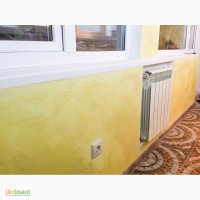 Ремонт балкона под ключ Кривой Рог цена