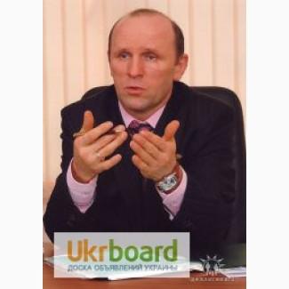 Бизнес в сети от Ермакова