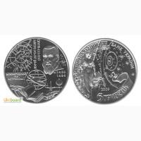 5 гривен 2009 Украина - Международный год астрономии