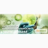 Обработка от; Вирусы, микробы, грипп