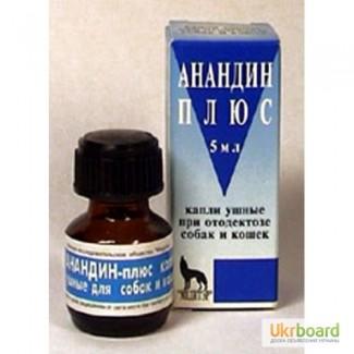 Анандин Плюс ушные капли и от ушного клеща (5 мл)32грн