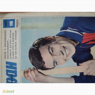 Журналы Советский Экран