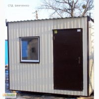 Вагончик для охранника (блок-пост) 3х2, 5 м в наличии на апрель 2017