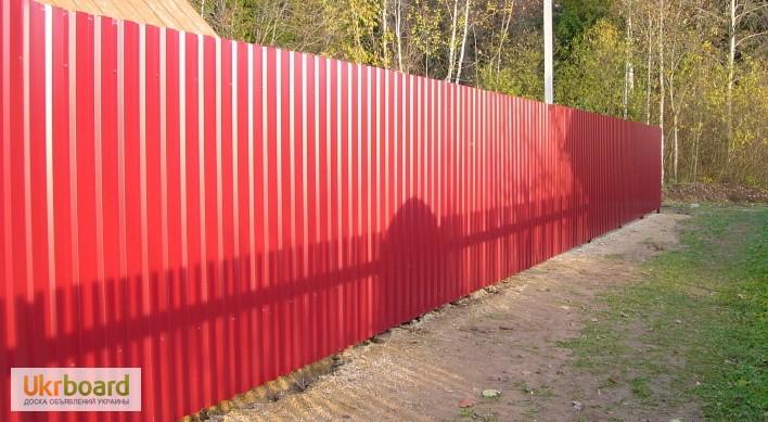 Дешевые заборы новосибирск ворота и калитки под заказ