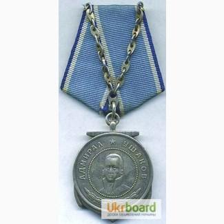 Куплю медали СССР дорого Киев куплю медали СССР дорого Киев