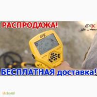 РАСПРОДАЖА! Ground EFX MX 100e Металлоискатель Металошукач БОНУСЫ