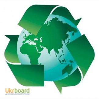 Купим отходы полипропилена - постоянно, дорого
