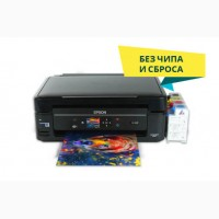 МФУ Epson Expression Home XP-330 с СНПЧ и чернилами