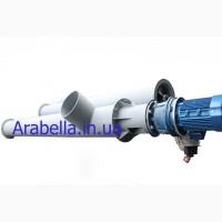 Шнековый питатель (погрузчик) для цемента. 220 мм х 4 м