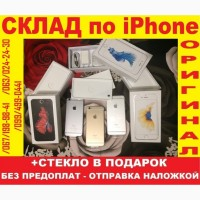 IPhone 6s 32Gb•NEW в завод. плёнке•Оригинал_NEVERLOCK_Айфон 6с