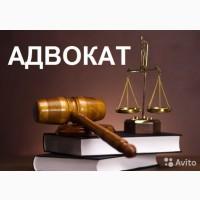 Помощь адвоката по кредитам в Киеве. Защита интересов заеемщика в суде