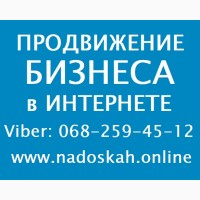 Харьков || Ручное размещение объявлений || Массовое размещение РЕКЛАМЫ на досках