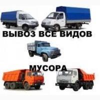 Вывоз мусора Боярка Белогородка, Стоянка, Гореничи, Чайки Коцюбинское Шпитьки Стоянка