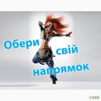Стретчинг Бровары калланетик Бровары, фитнес, танцы, студии