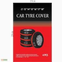 Чохли для зберігання автомобільних шин Car Tyre Cover купити за доступною ціною, Київ