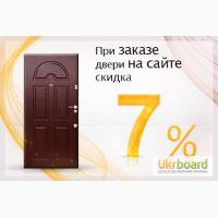 Межкомнатные двери - Входные двери (купить) недорого