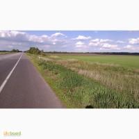 Земельный участок вдоль трассы Киев-Харьков