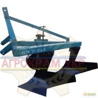 Продам плуг пн-2-25л на минитрактор