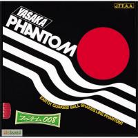 Накладка для тенісної ракетки Yasaka Phantom 008