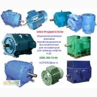 Электродвигатели крановые MTF, МТН, 4MTH, MTKF, MTKН