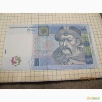 Купюра Пресс UNC 5 гривен 2005 Стельмах серия ЕИ 2958326