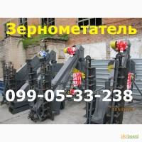 Цена ЗМ(ЗМ-60У)зернометатель в Днепре