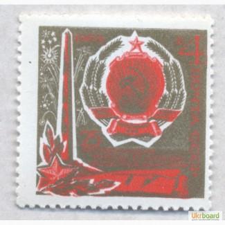 Почтовые марки СССР 1969. 25 лет освобождению Украины от фашистской оккупации