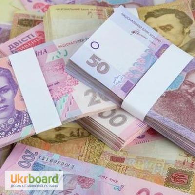 Кредит на карту Сбербанка, онлайн срочно не выходя из дома