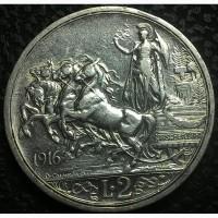ИТАЛИЯ 2 Лиры 1916 г. Серебро!!! вес 10 г
