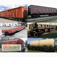 Организация ж.д. перевозок, предоставление вагонов