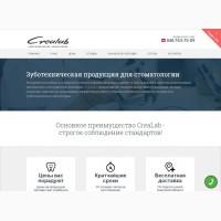 Создание и наполнение сайта готового к продвижению. Цены на разработку